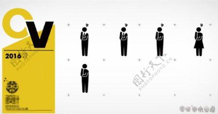 烦恼扁平化剪影小人公共标识标志图标设计