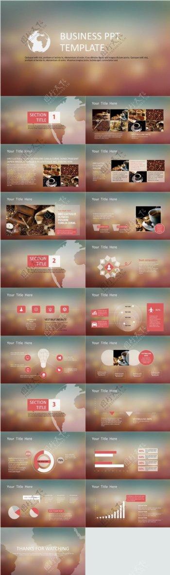 IOS7毛玻璃风格商务企业宣传PPT模板
