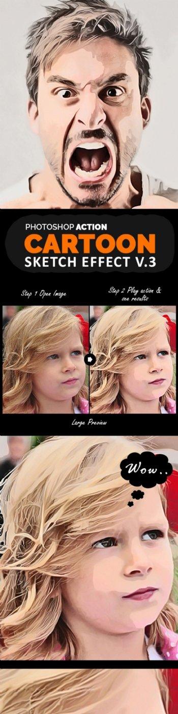 数码照片转矢量手绘效果PS动作