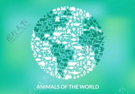 动物图标组合地球矢量图