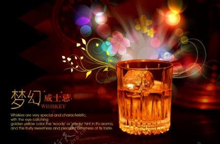 创意唯美梦幻威士忌海报psd素材冰块