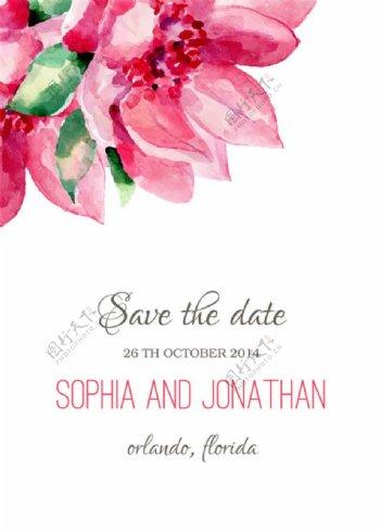 水彩开放的花朵婚礼请贴图片