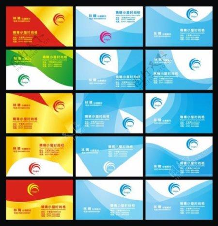 蓝色IT名片卡片设计矢量素材