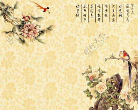 中国复古花卉素材