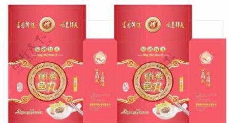 酒盒包装设广告设计模板