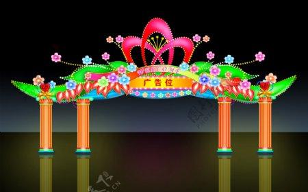 彩门拱门自贡彩灯新年大门图片