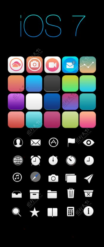 iOS7图标集