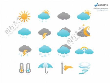 天气图标icons