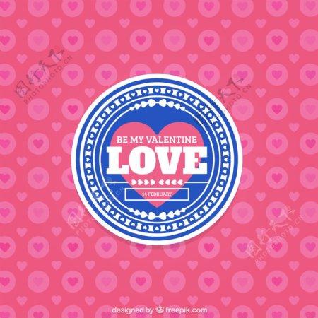 创意情人节圆形标签贺卡矢量图图片