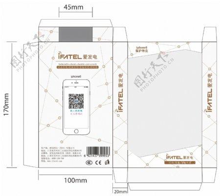 iphone6包装设计图片
