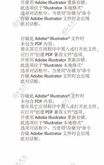 iphone5s线框图片