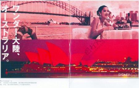 旅游酒店广告012