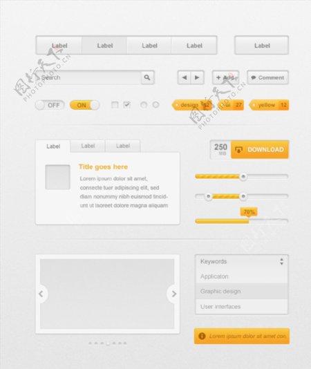 灰橙UI网页素材包