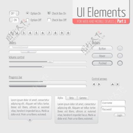 光的UI元素1滑块进度条按钮授权书音量控制等