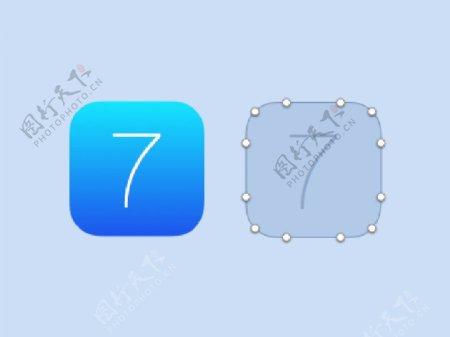 iOS7的图标设计sketch素材