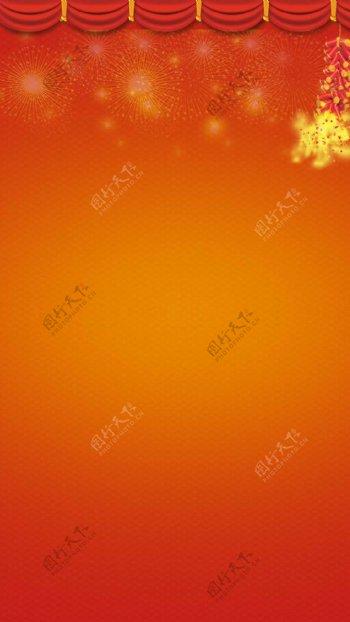 红色鞭炮花纹春节H5背景素材