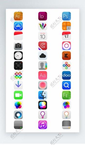 adobe软件图标影视图标彩色写实图标素材PNG