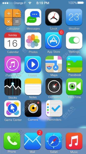苹果界面IOS7图标