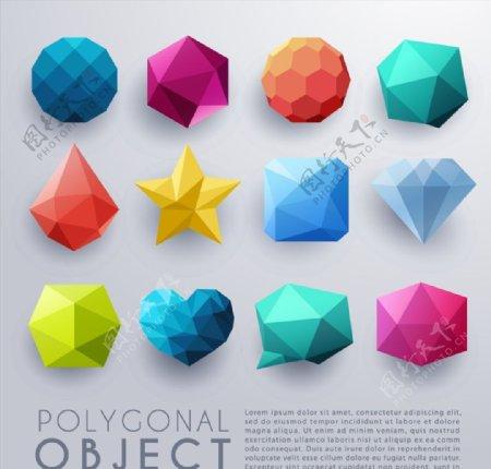 扁平化多彩钻石矢量素材