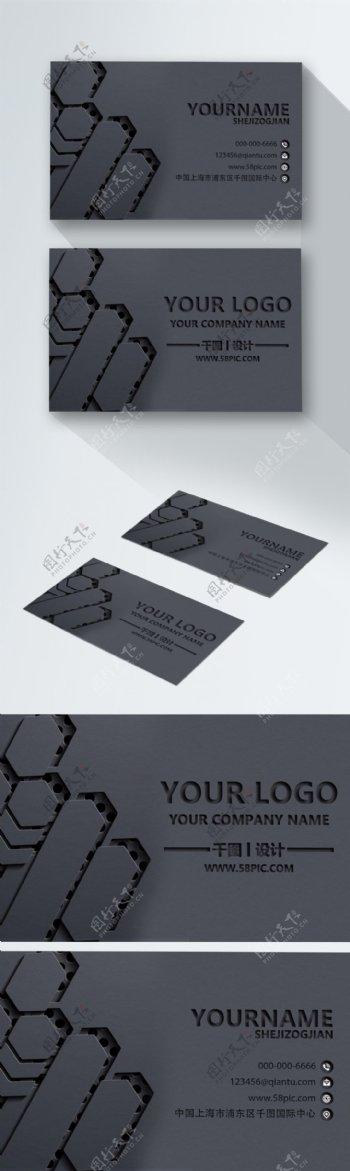 黑色经典名片设计