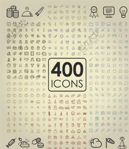 400个生活素材icons