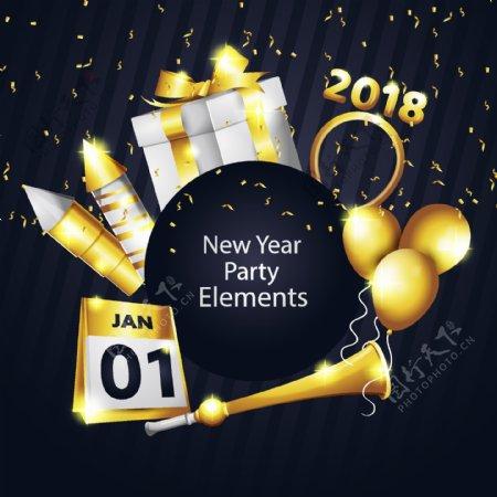 具有金色细节的新年聚会元素