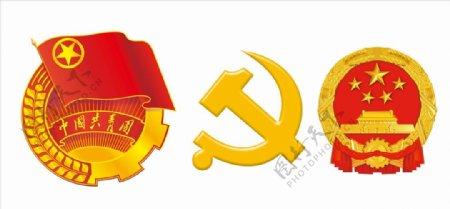 国徽党徽团徽标志