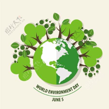 世界环境日概念绿色生态地球矢量图