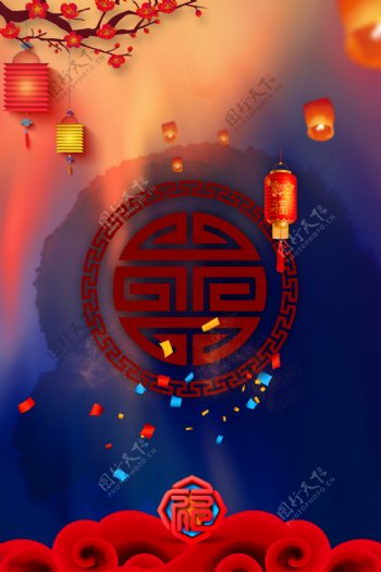 2018春节灯笼梅花鞭炮红色喜庆背景图psd