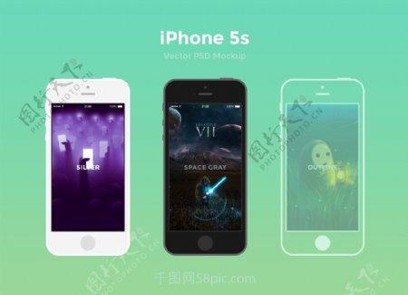场景中的苹果iphone5s手机样机模板
