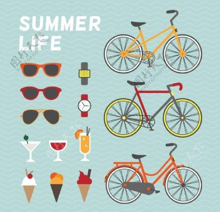 夏季生活元素