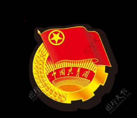 中国共青团团徽元素