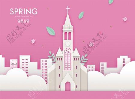 粉色韩式春天气息卡通立体花朵建筑海报