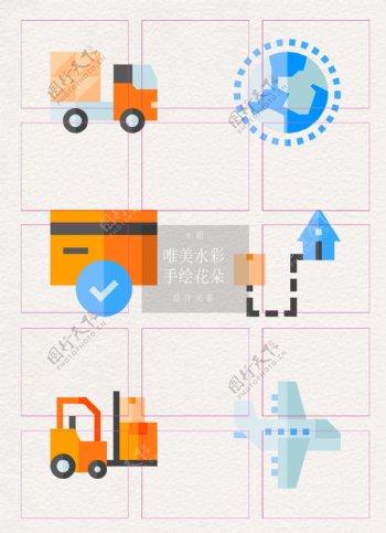 彩色简约物流运输icon设计