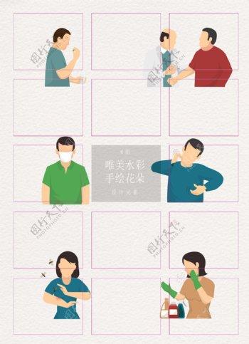 扁平化卡通生病人物设计