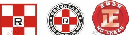 香港免税大药房