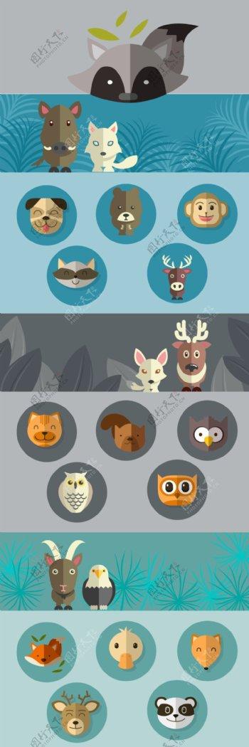 卡通小动物头部与身体对称图案