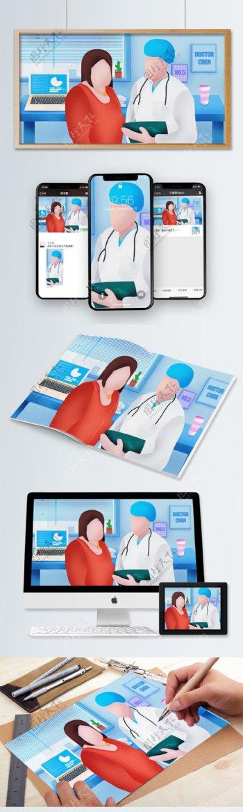 矢量扁平插画医生病人医院办公室看病诊治