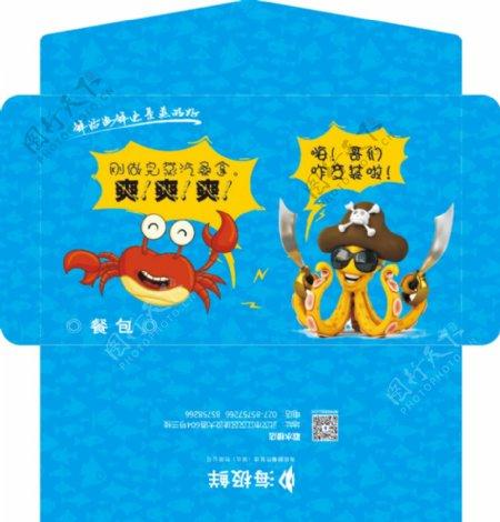 海鲜纸巾包装