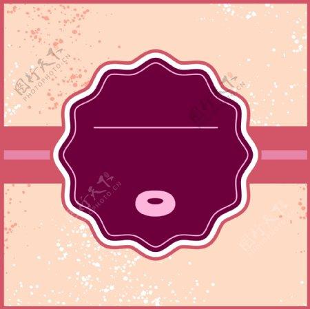 矢量紫色花边圆形标签粉底背景素材