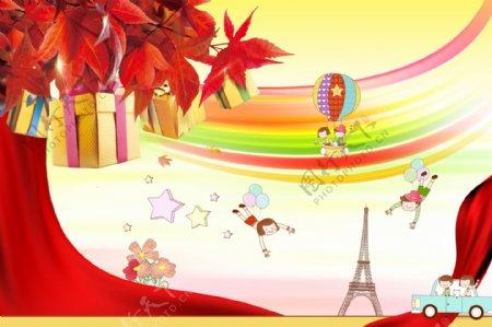 卡通手绘礼品树背景