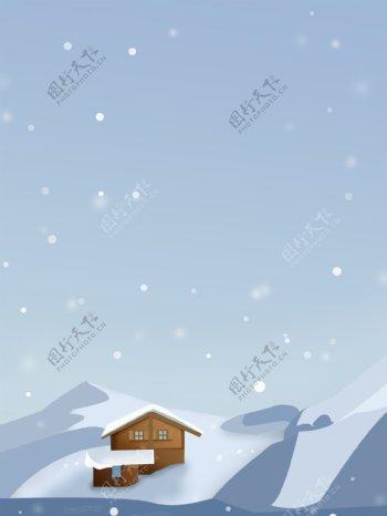 简约冬季雪地小寒节气背景设计