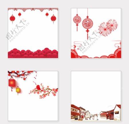 春节灯笼幕布