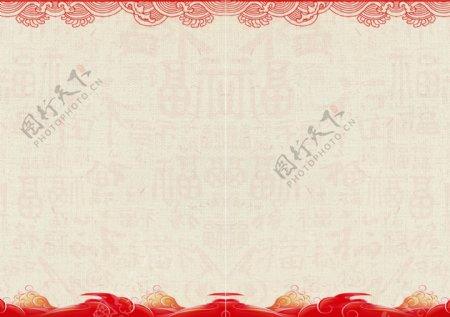 中国纹理边框