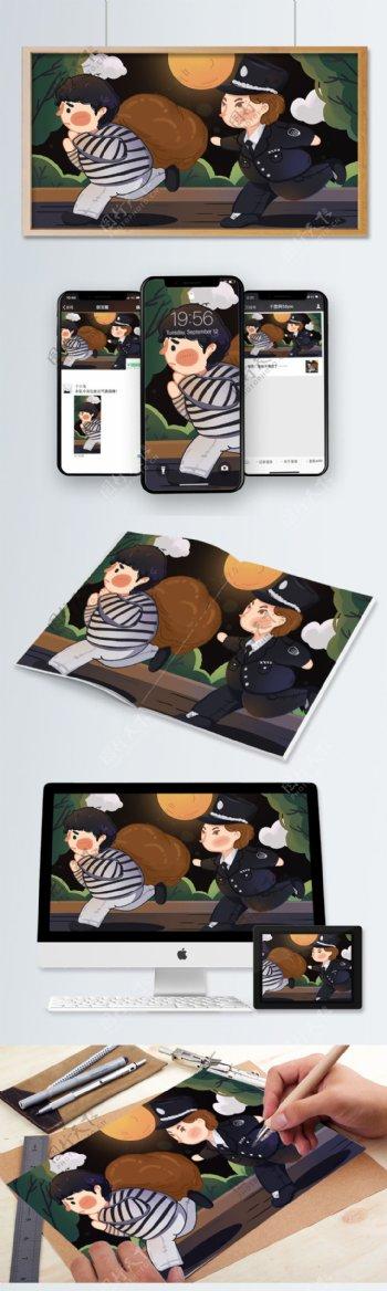 扫黑除恶警察抓小偷小清新卡通