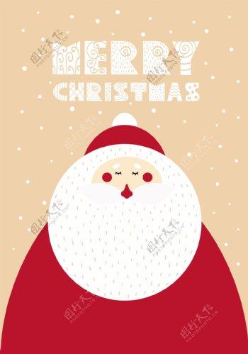圣诞红色圣诞老人海报背