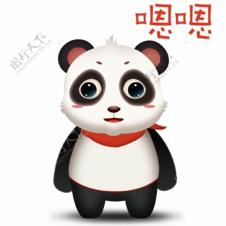 微立体可爱卡通形象萌萌的熊猫吉祥物盼盼