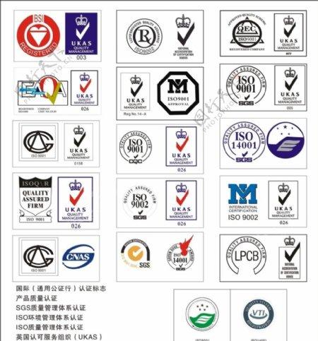 ISO管理体系认证GSG认证