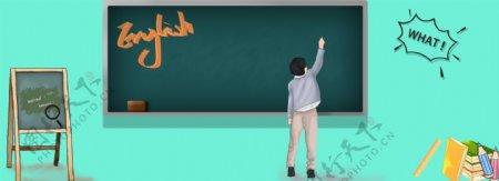 少年黑板写单词banner背景图