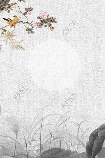 中国风古典背景模板